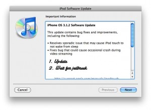 iphone3-1-2