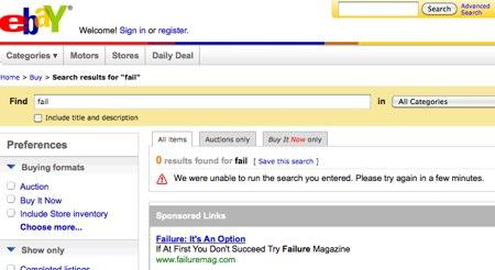 ebay-search-down