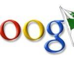 google_logo-zamenhof