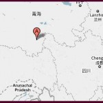 China Earthquake Today 2