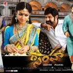 Simha Movie Review