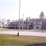 Lucknow University Bed Result