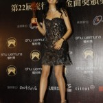 Golden Melody Awards 2011