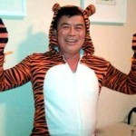 David Wu Tiger Costume