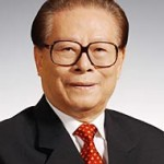 Jiang Zemin Death Rumors