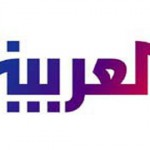 Al Arabiya Television Channel