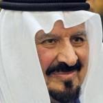 Saudi Crown Prince Died