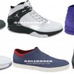 Brand New Jordans 2011
