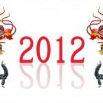 Philippine Holidays 2012
